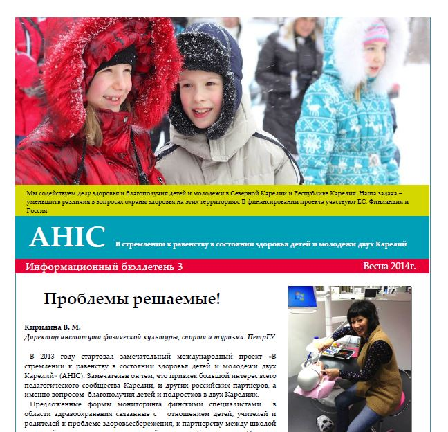 Preview newsletter rus3
